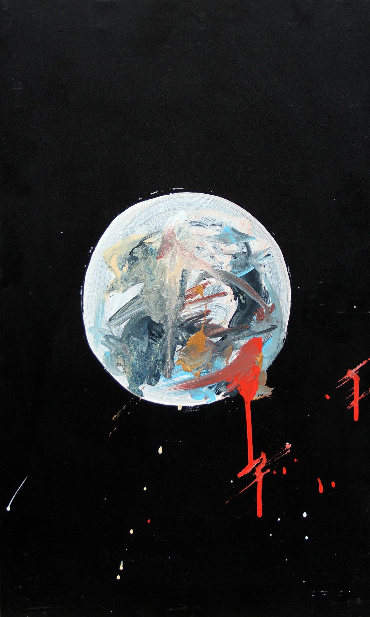 Stefano W. Pasquini, UP1612 (Moon), 2016